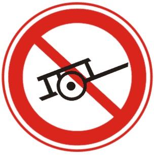 禁止人力車進入
