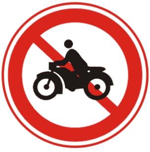 禁止二轮摩托车驶入