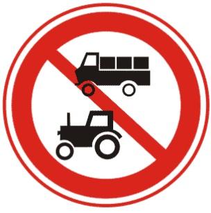 禁止某两种车驶入