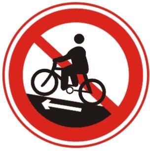禁止騎自行車上坡