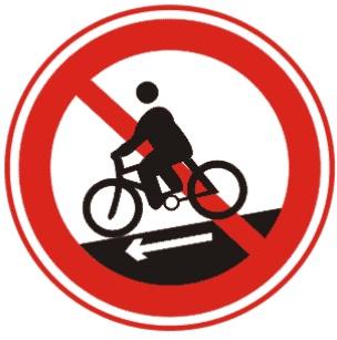 禁止骑自行车下坡