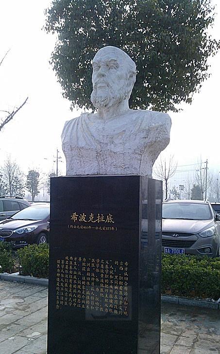 郑州人民医院的名人雕塑:发现郑州 8