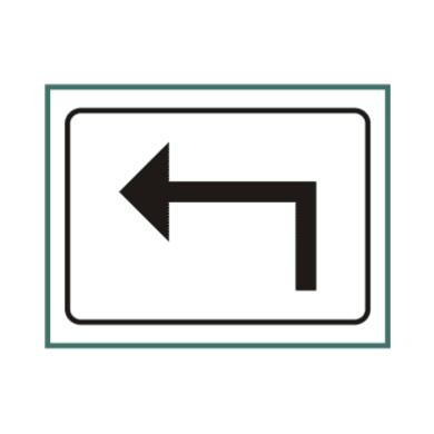 行驶方向是道路编号标志的附属标志、位于道路编号标志之下,指示编号道路行驶方向