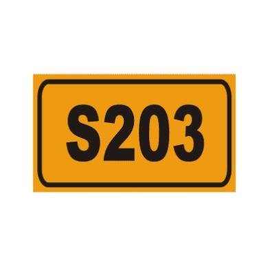 省道编号用以确认当前所行驶的道路信息及前方通往方向信息。指示当前公路编号,设在省道上交叉路口后30 m-- 50 m的位置。