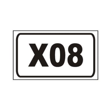 县道编号用以确认当前所行驶的道路信息及前方通往方向信息。指示当前公路编号,设在县道上交叉路口后30 m-- 50 m的位置。