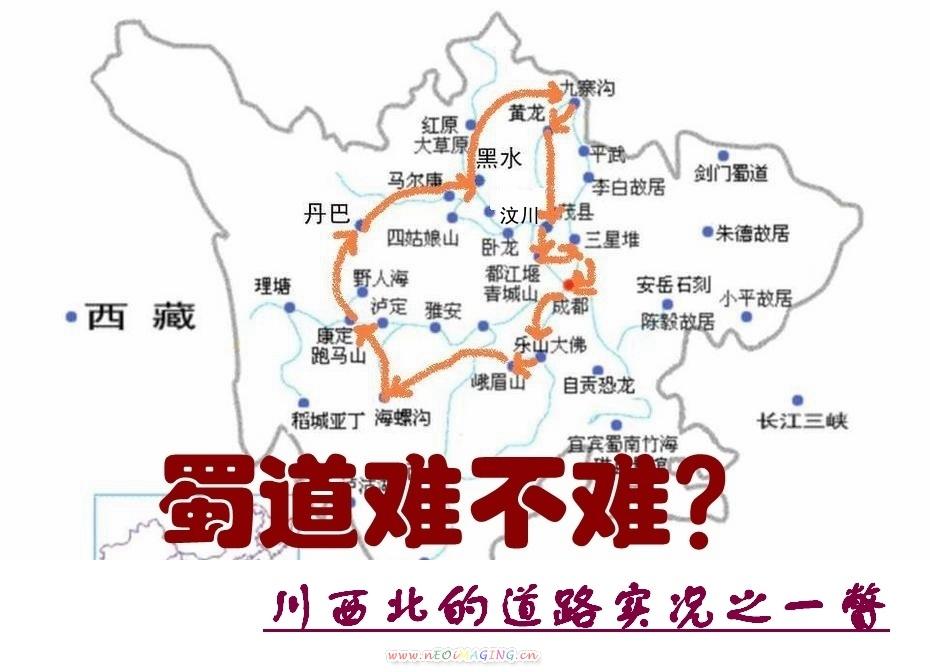 川西北自由行游记(之三) - 春回大地 - YGGL 268的博客