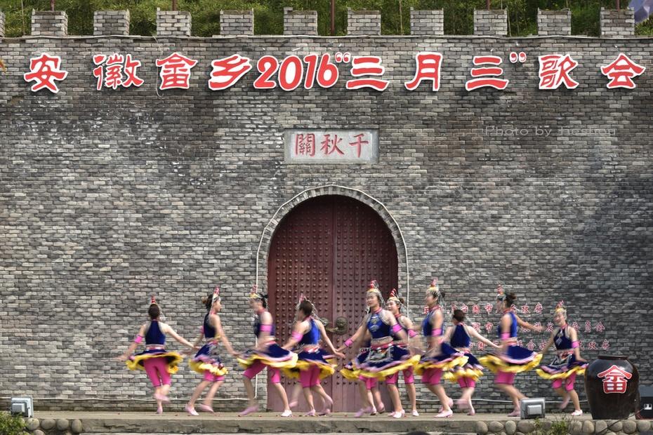 山水情韵 诗画宁国_图1-1