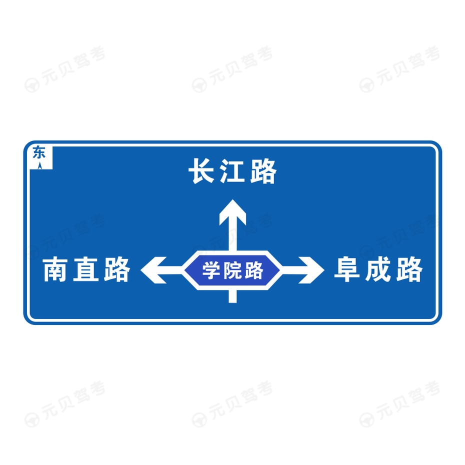 十字交叉路口4