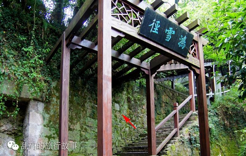 实拍杭州西泠印社 竟暗藏一座世界最小石桥 - 海军航空兵 - 海军航空兵