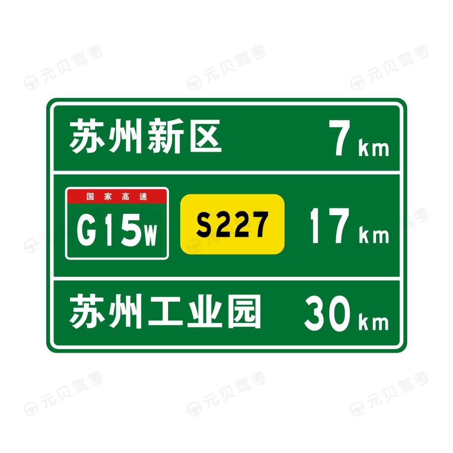 城市区域多个出口时的地点距离3
