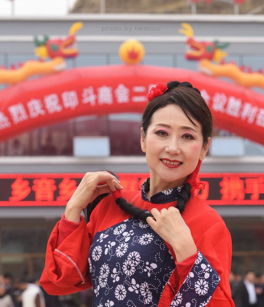 陕北风情(20)—— 印斗大秧歌_图1-98