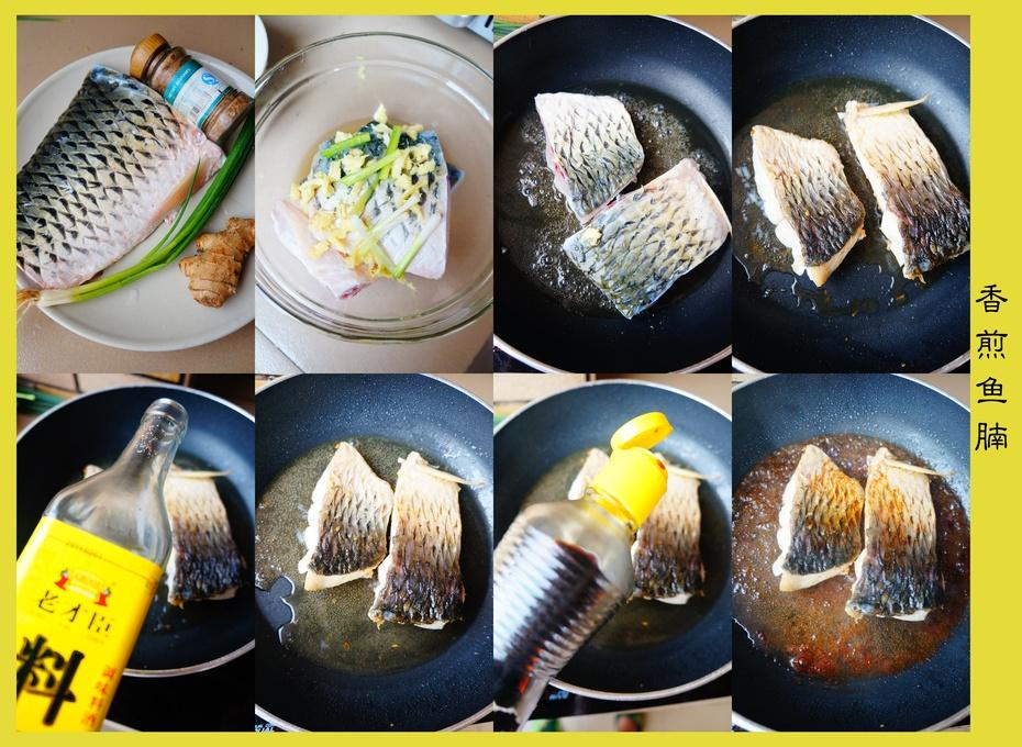 3招教你做出外焦内嫩下酒好菜【香煎鱼腩】附煎鱼不破皮的方法 - 慢美食 - 慢 美 食