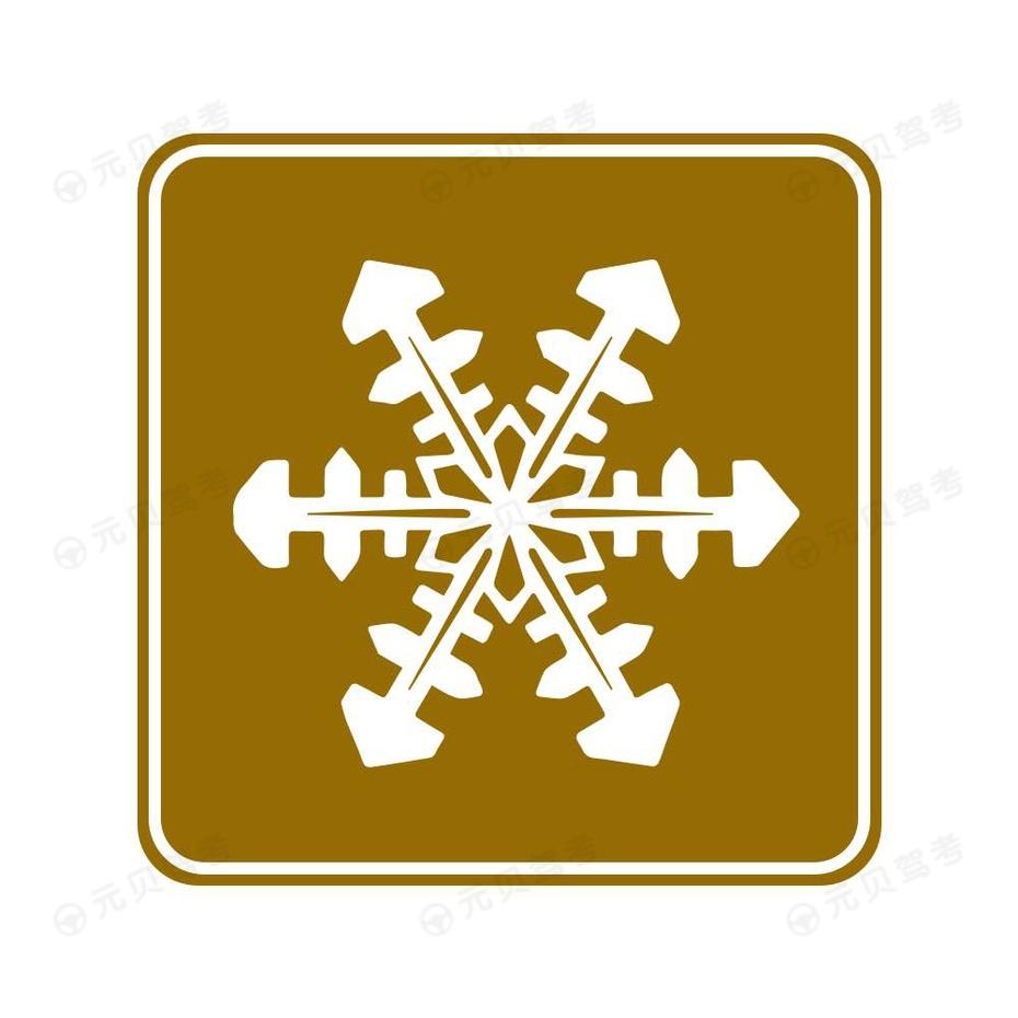 冬季游览区