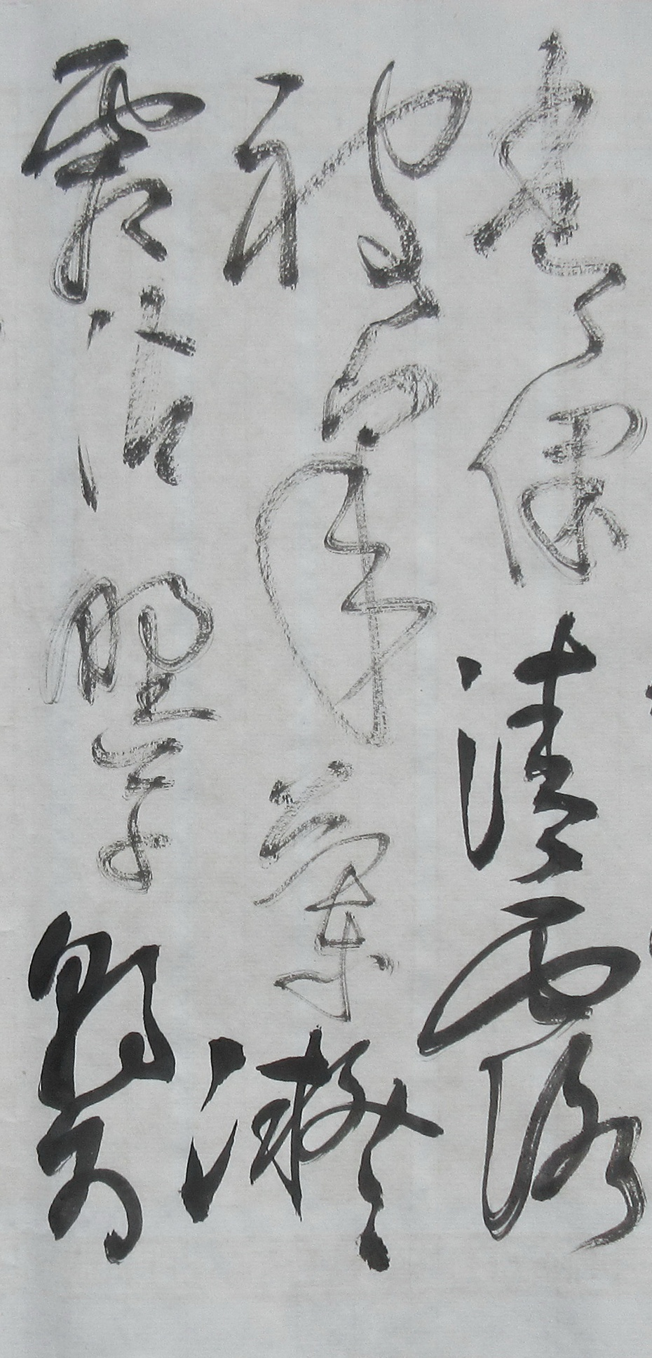 鈔阮籍詠懷詩 - shou zhu yan  - Shouzhu an的網易博客