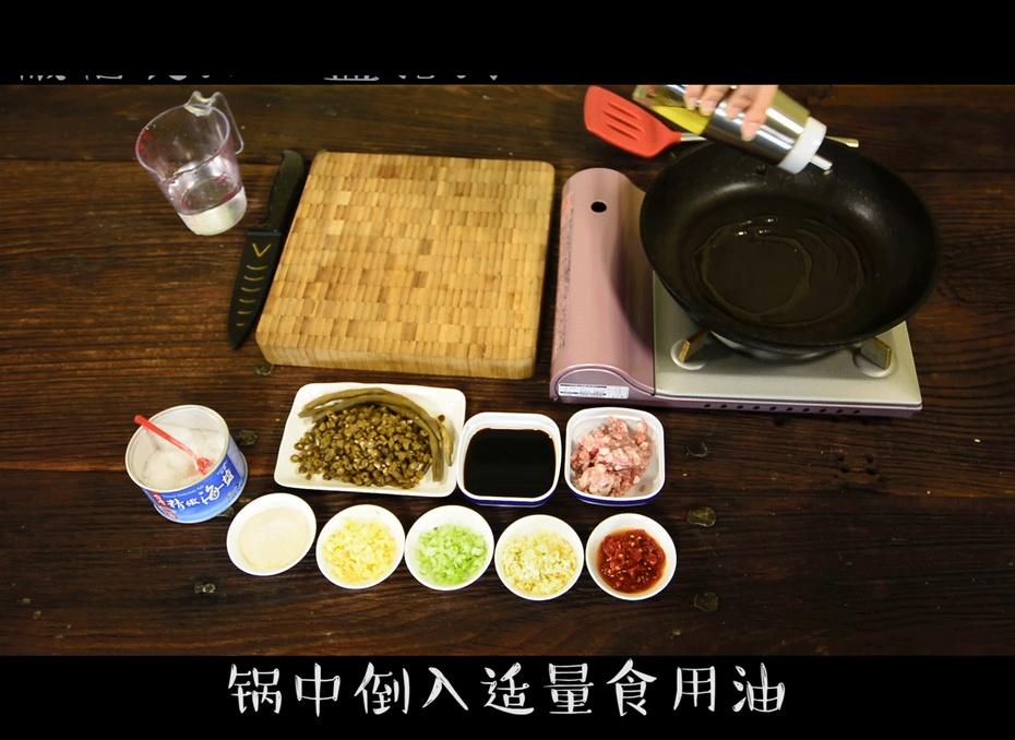 夏天这样吃豆角,做饭绝对不出汗!开胃健脾下米饭 - 蓝冰滢 - 蓝猪坊 创意美食工作室