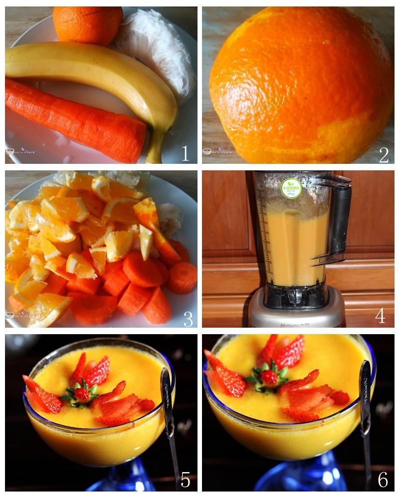 胡萝卜橙子精力汤 - 海军航空兵 - 海军航空兵