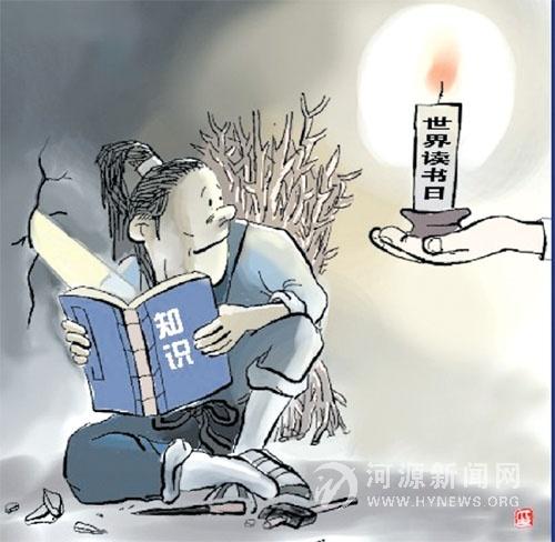 【原创】曾经静静读书--写在世界读书日 - lurenlaobao2009 - lurenlaobao2009的博客