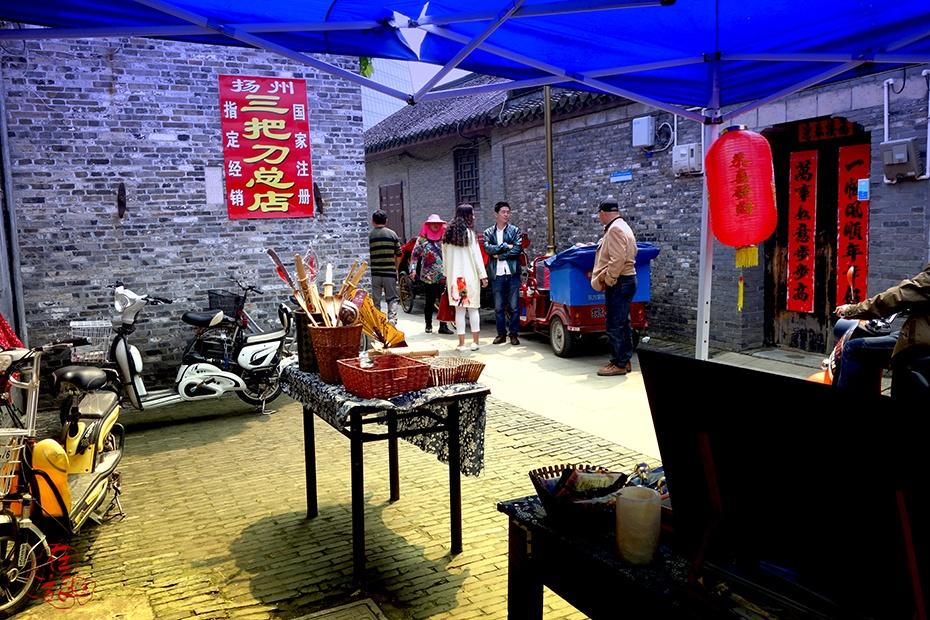 阳春三月 我们在扬州相聚(5)最美的风景 还有风景中的你 - rzlt9688 - 人在旅途rzlt