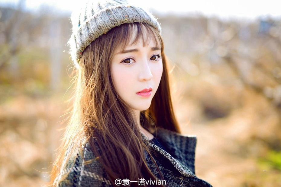 【袁一诺vivian】温情冬季暖心妆 - 小一 - 袁一诺vivian