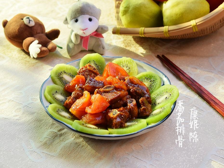【番茄烧排骨】酸甜可口,秒杀米饭 - 慢美食博客 - 慢美食博客 美食厨房