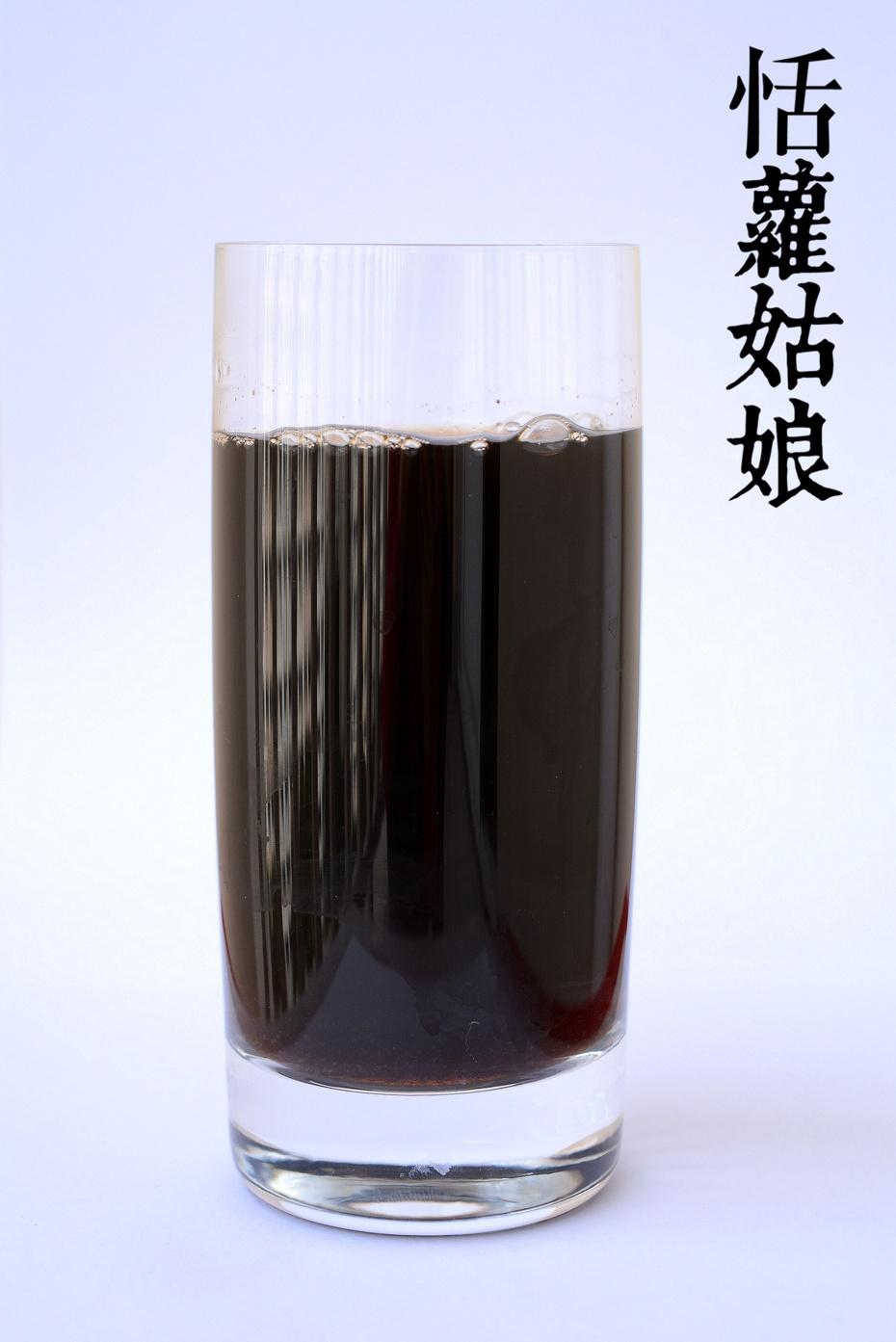 冬季女性养生首选【四物汤】 - 慢美食 - 慢 美 食