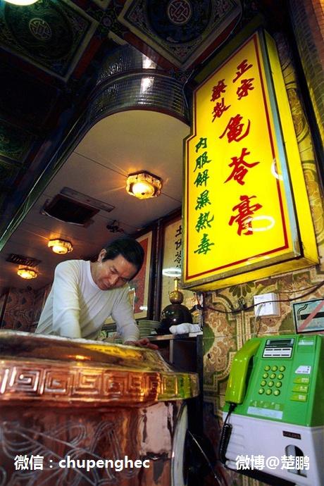 香港旺角数不尽的美食诱惑 - 楚鹏 - 楚鹏:生命只有一次