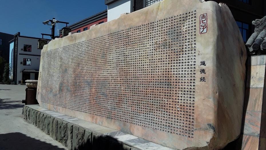 阜新游:永灵珍奇博物馆 - 淡淡云 - 淡淡云
