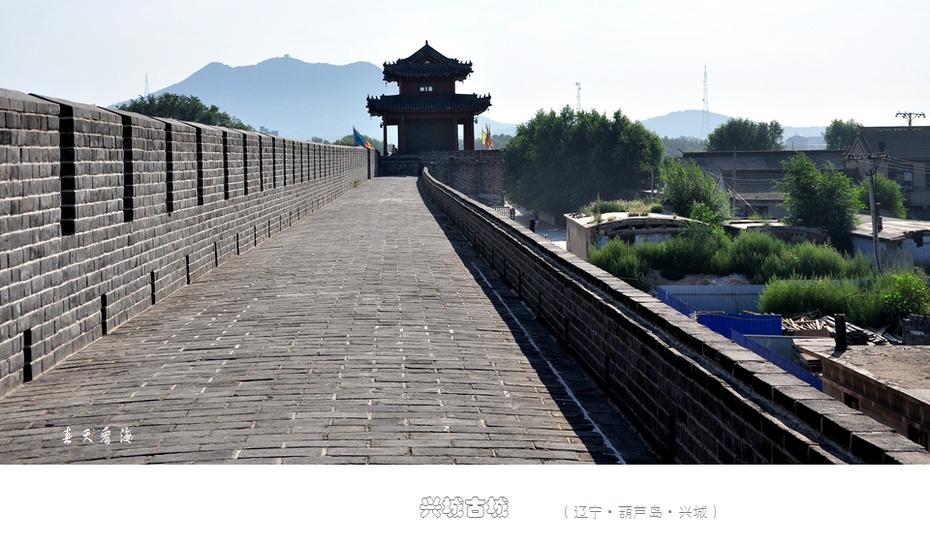 我国保留最完整的古城之一:兴城古城 - 海军航空兵 - 海军航空兵