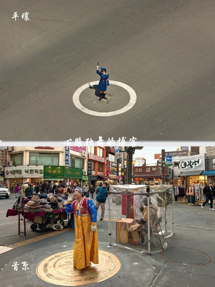 平壤与首尔的照片对比(组图) - 风帆页页 - 风帆页页博客