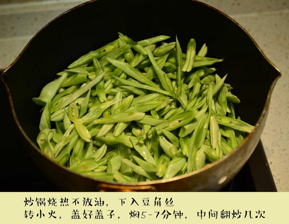 这道炒菜能预防三高降血压,你知道是什么菜么? - 蓝冰滢 - 蓝猪坊 创意美食工作室