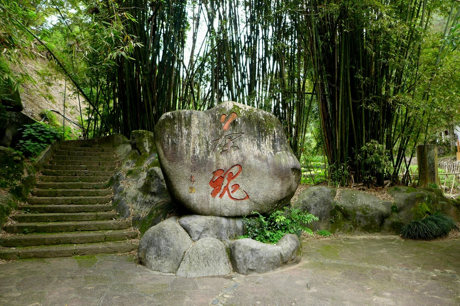 武夷第一胜景:天游峰 - 余昌国 - 我的博客