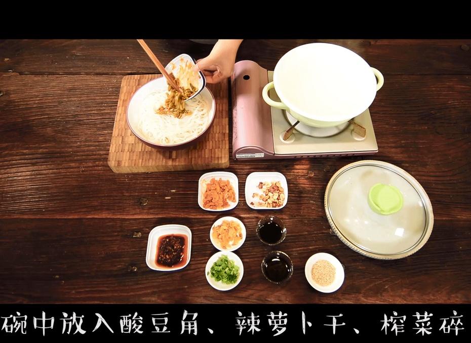 一把米粉,一碟酸豆角,把酸辣的乡愁吃进肚子里 - 蓝冰滢 - 蓝猪坊 创意美食工作室