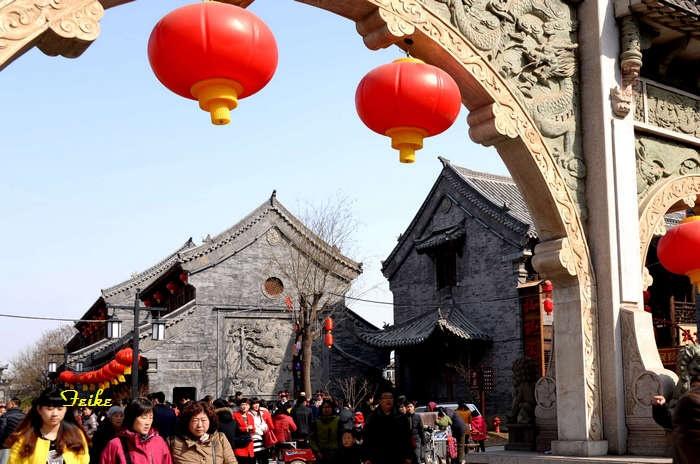 【原创摄影】青州古城观年景1:古街景象 - 古藤新枝 - 古藤的博客