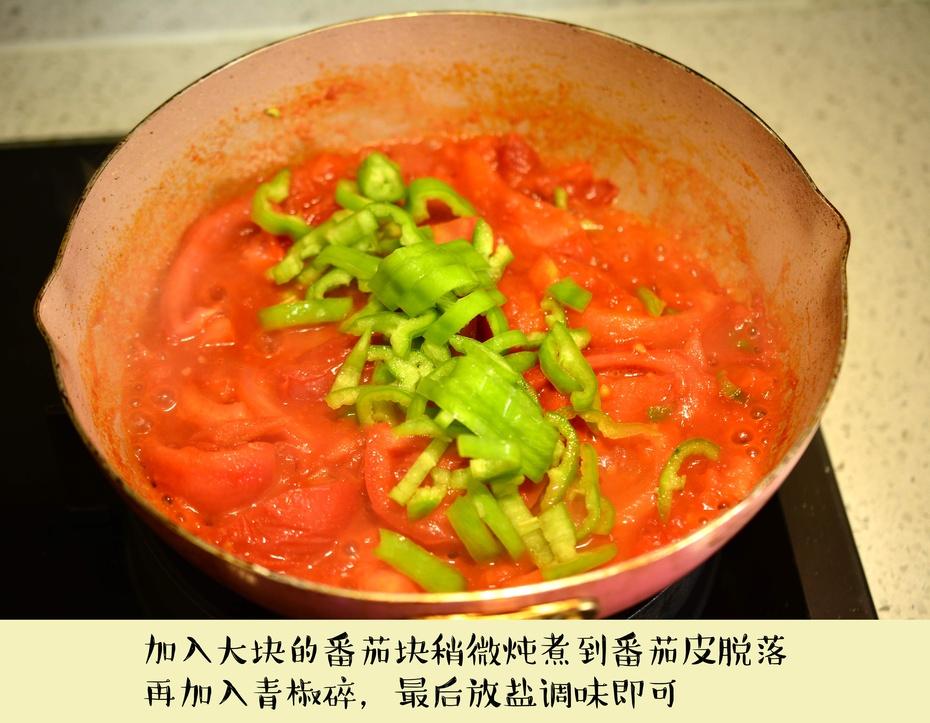 西红柿炒青椒,这可能是你吃过的最好吃的西红柿做法 - 蓝冰滢 - 蓝猪坊 创意美食工作室