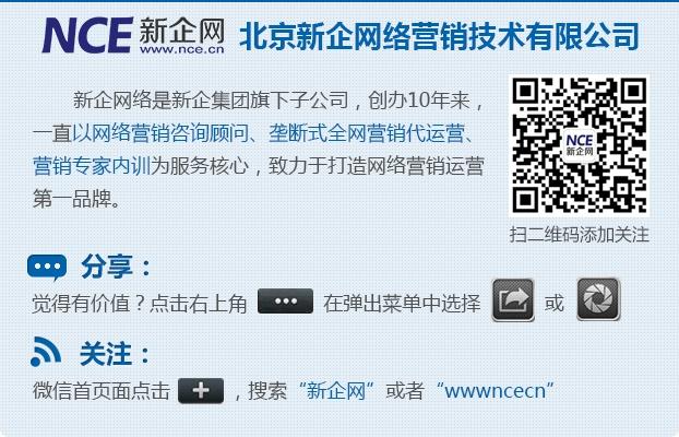 企业全网营销王鲲鹏:网站运营模式的几点分析