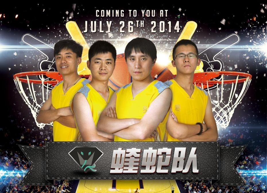 贝尔地板3V3篮球争霸赛火热开赛 - 贝尔地板 - 贝尔地板、全球B2C销售领跑者