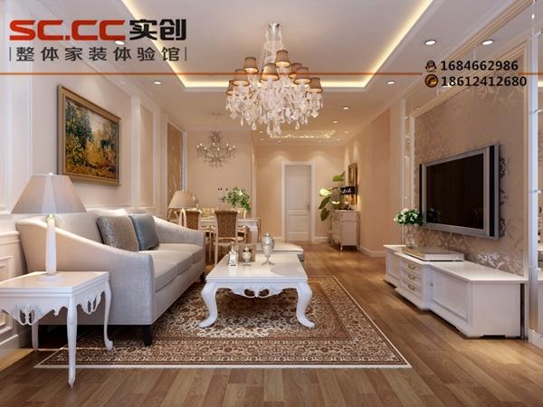 5平欧式风格装修效果图-北京实创装饰缔造全包两居