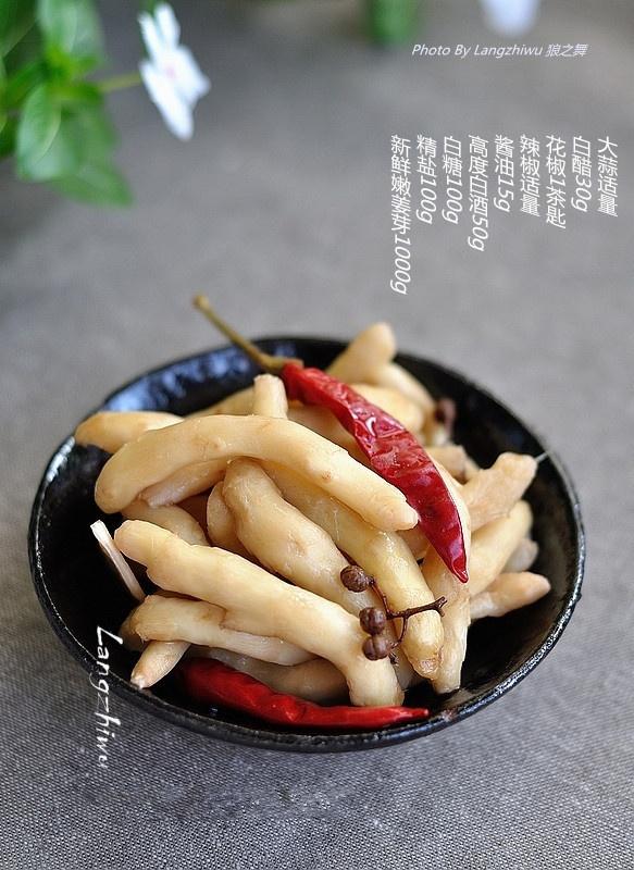 脆腌姜芽 --- 爽脆清洌的佐粥小菜-狼之舞 - 荷塘秀色 - 茶之韵