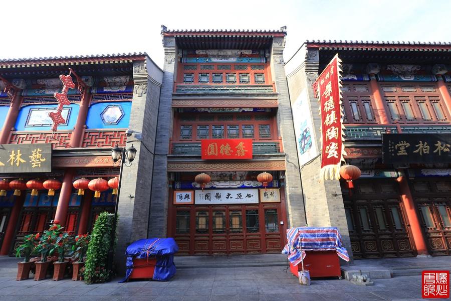 实拍:天津古文化街区 - 海军航空兵 - 海军航空兵