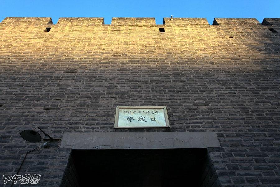 老北京西便门 - 下午茶馨 - 下午茶馨展示页
