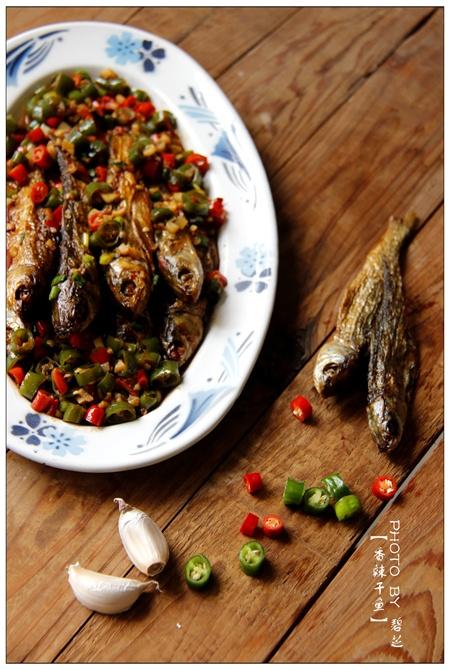 【香辣干鱼】冷秋里的暖身菜 - 慢美食 - 慢 美 食