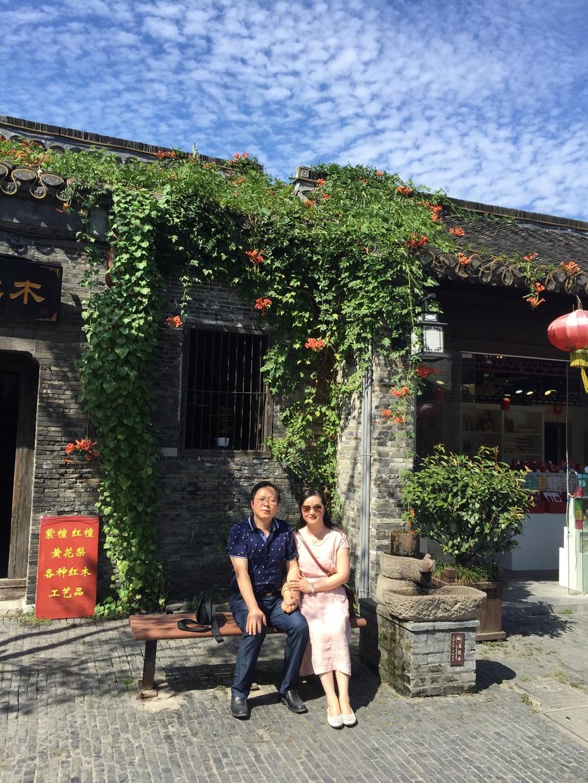 扬州游之六——东关街 - 蔷薇花开 - 蔷薇花开的博客