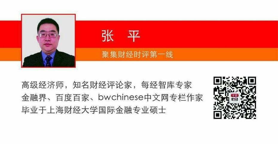 穆迪下调中国评级究竟预示了啥问题? - 不执着 - 不执着财经博客