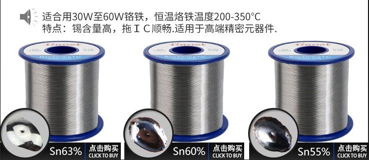 焊锡丝,无铅焊锡丝,焊锡丝厂家