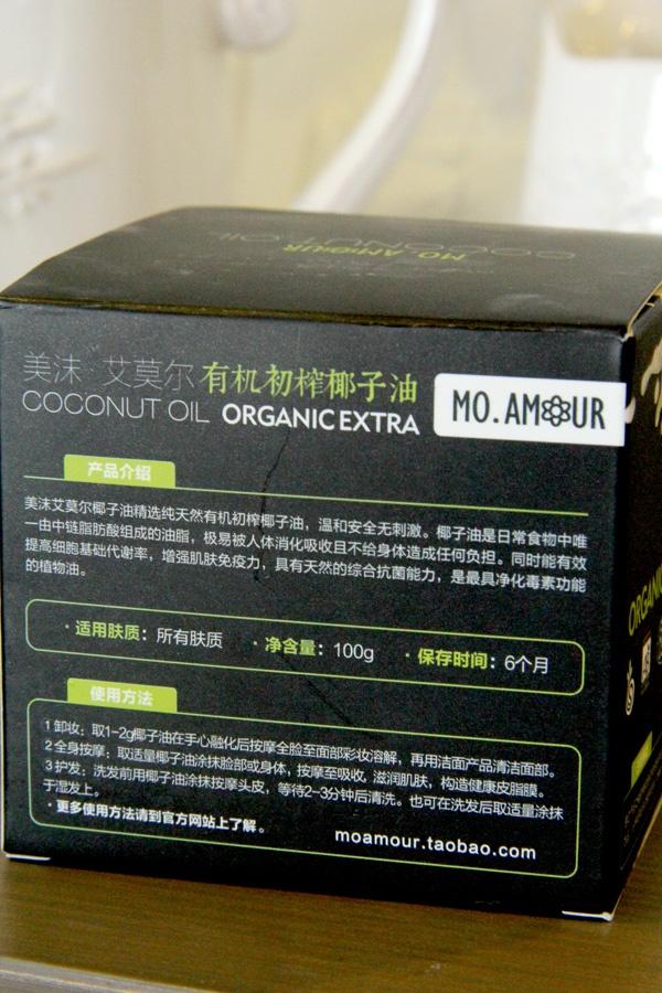 甜蜜的味道 万能椰子油 - Anko - Anko