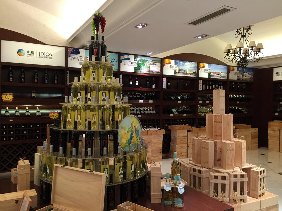 亚洲最大最美的葡萄酒庄园:君顶酒庄 - 余昌国 - 我的博客
