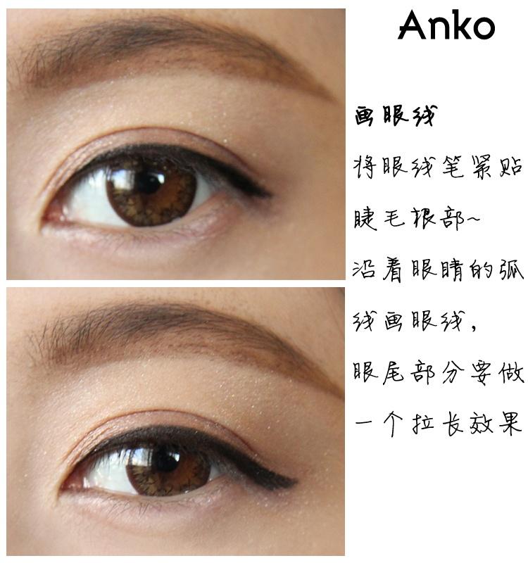 【万圣节妆容】Anko花仙精灵与暗夜精灵的完美邂逅 - Anko - Anko