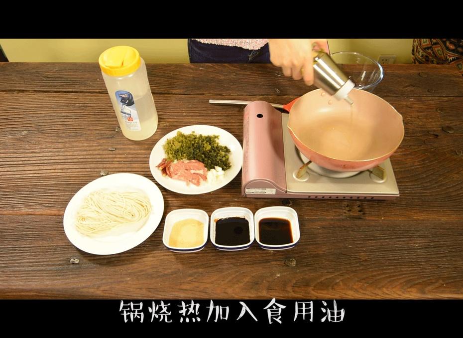 原来面条还能减肥?之前可能吃了假面条 - 蓝冰滢 - 蓝猪坊 创意美食工作室