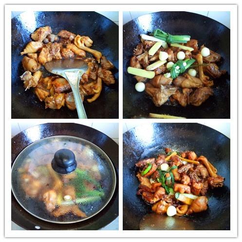 粤式特色---香鸡煲 - 慢美食博客 - 慢美食博客