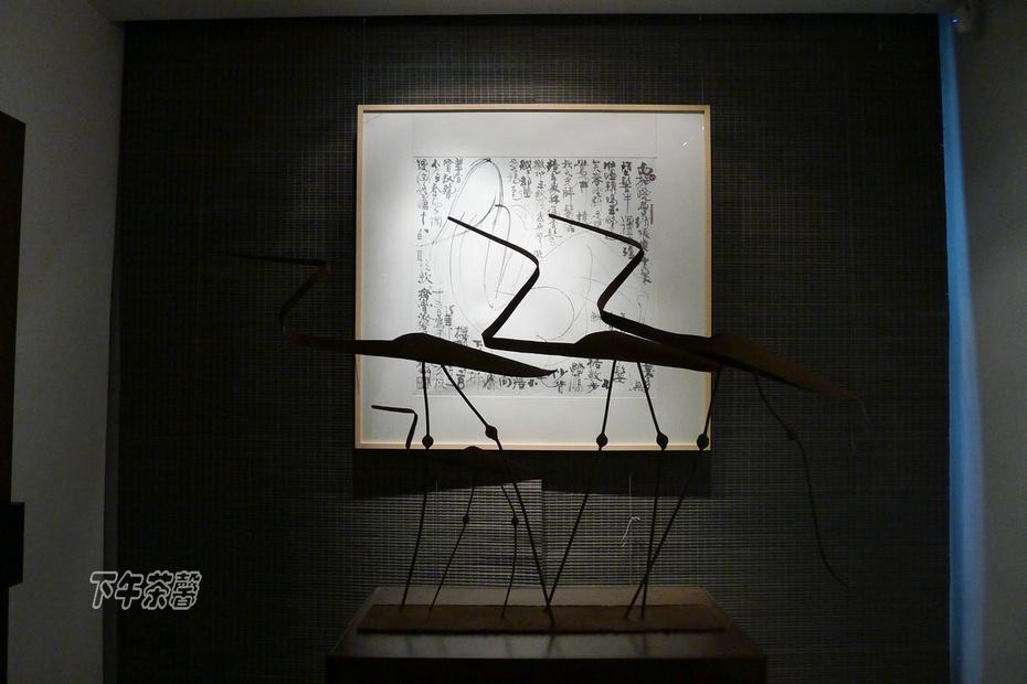【北京】梨园主题公园 - 下午茶馨 - 下午茶馨网易博客